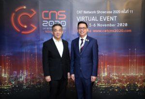 CNS2020 1